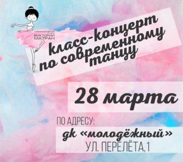 y_efpprbzvk